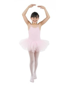 Costume de ballerine pour fille